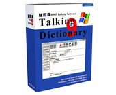 Oxford Talking Dictionary pro